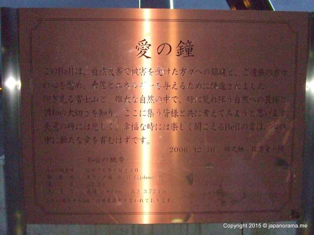 Japanese explanation of the love bell
