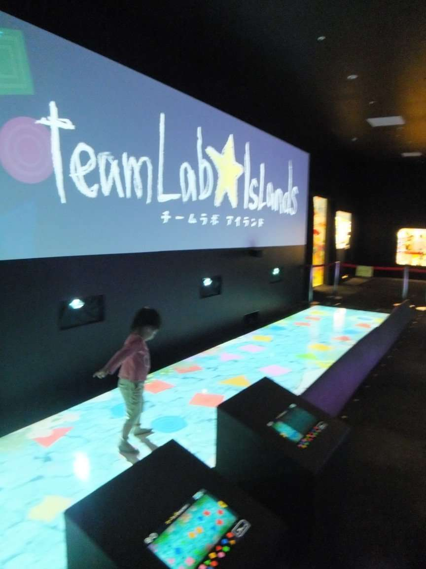 Team Lab Islands