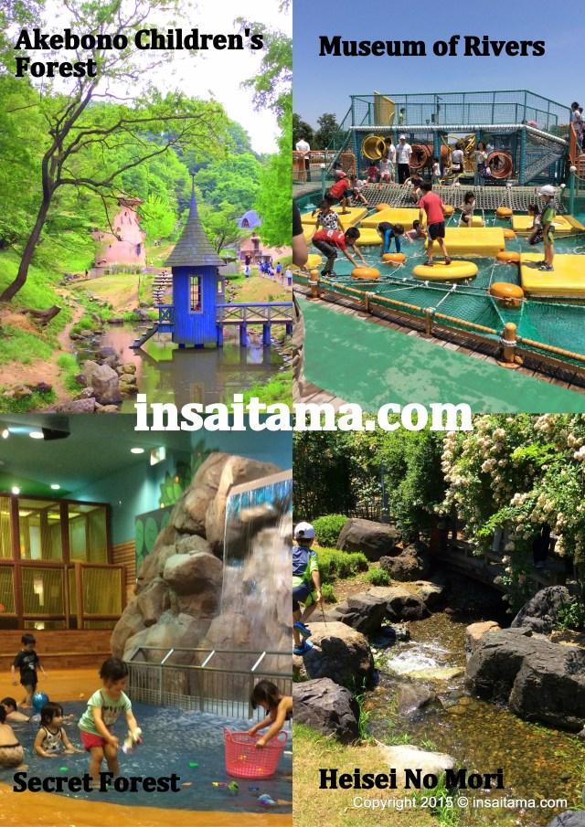 Paddling pools Saitama Parks with waterplay