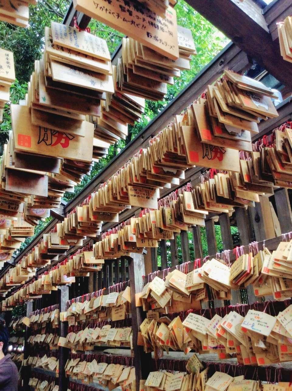 Regular Ema for writing your prayers at Hikawa Shrine