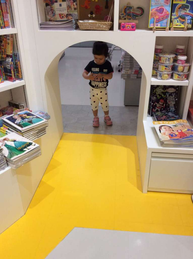 Libro books bookstore Lalaport