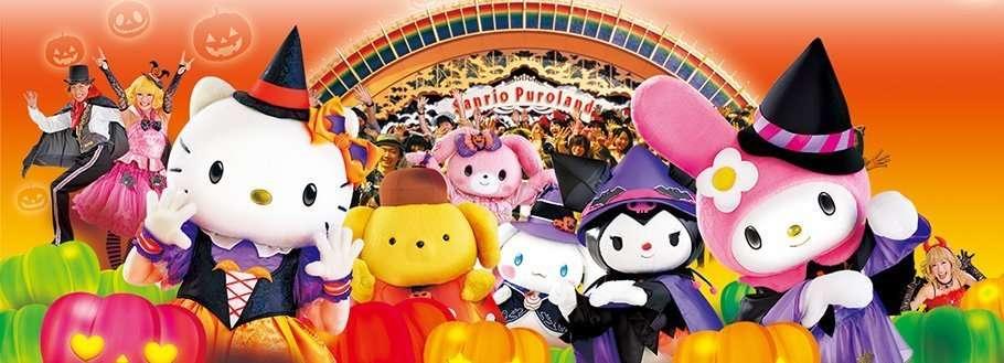 Halloween events . From the official website: https://www.puroland.jp/2015_halloween/