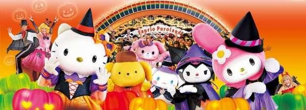 Halloween events . From the official website: http://www.puroland.jp/2015_halloween/