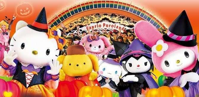 Kanto Area Halloween 2015 Event Round Up