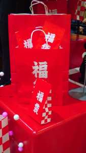 New Year's Day in Saitama | Lucky Bags