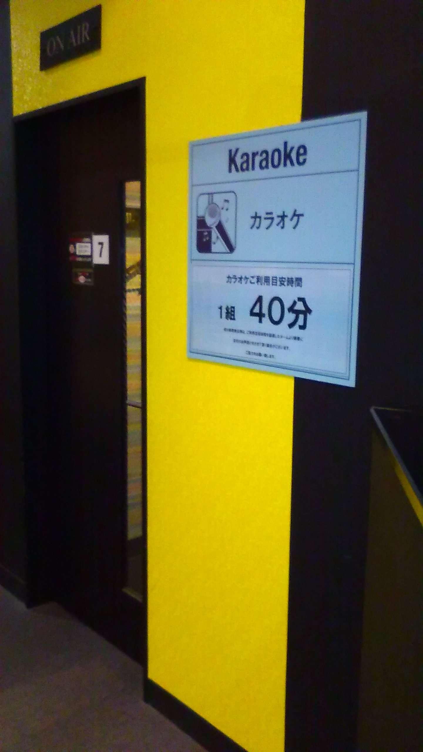 Karaoke at spocha