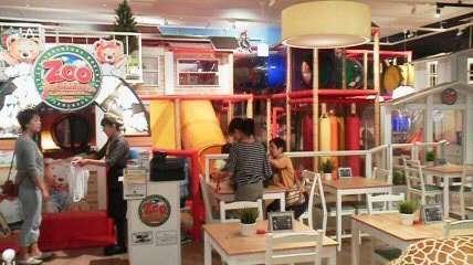 Studio Cafe Zoo Adventure