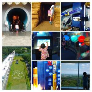 A fun and educational summer drive | Higashimatsuyama Hatoyama