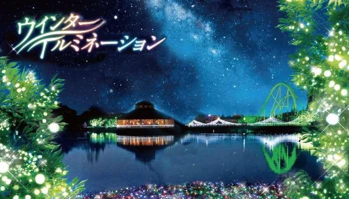 Winter Illumination @ Tobu Hybrid Park | MIYASHIRO