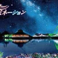 Winter Illumination @ Tobu Hybrid Park 2021 | MIYASHIRO