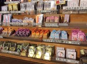 Naritasan Temple (& Rilakkuma amulets) | KAWAGOE