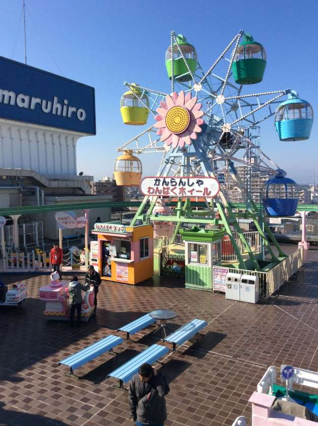 Fun shopping and Festival Hotspot: Maruhiro | KAWAGOE