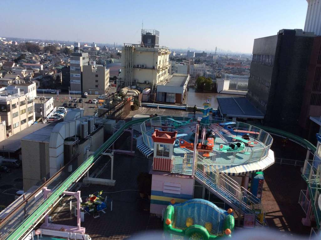 A photo of Maruhiro amusement parking that is closing on August 31st 2019