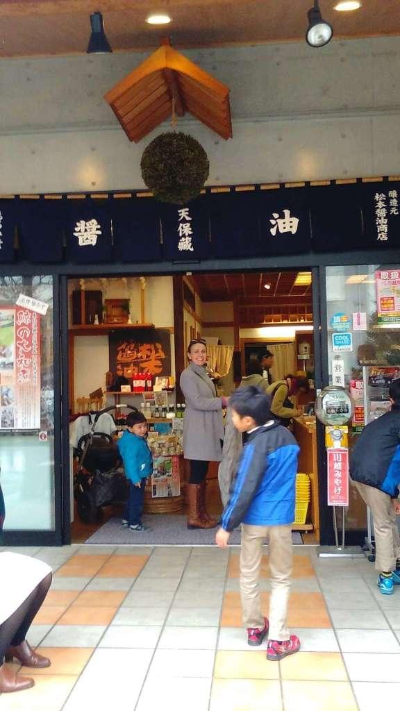 Free Soy factory tour kawagoe