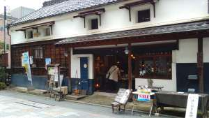 Free Shoyu Factory Tour & Cafe Kura at Matsumoto Soy Sauce | KAWAGOE