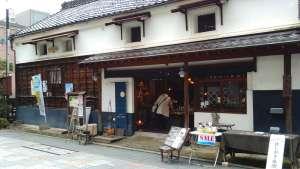 Free Shoyu Factory Tour & Cafe Kura at Matsumoto Soy Sauce   KAWAGOE