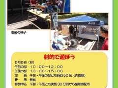 museum festival