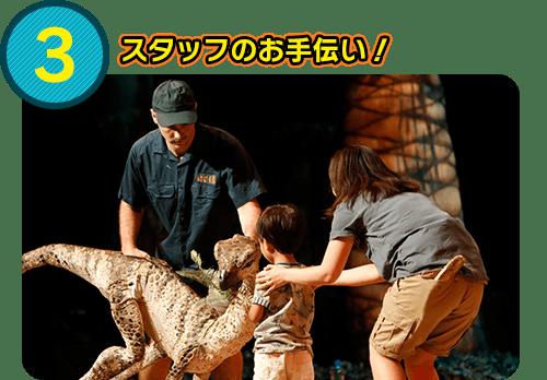 erth's dinosaur zoo sakado omiya
