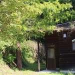 Midori No Mura Camp site showers