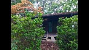 Midori No Mura: Remote Retreat, Park and Log cabins   OGANO