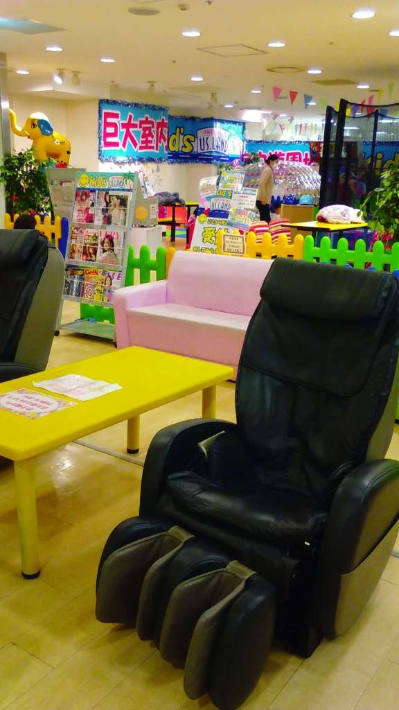 Massage chairs and magazines at kid's us land kawagoe
