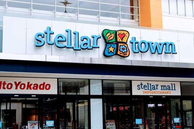 Stellar Town