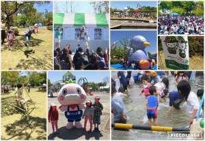 Children's festival heisei no mori park Kawajima rose festival
