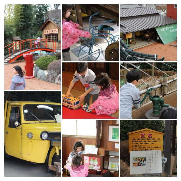 Environmental School and Storyteller Museum, Santome Part 3 | MIYOSHI