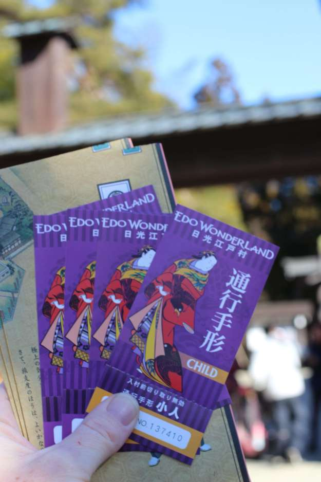 Edo Wonderland tickets double up as a nice keepsake