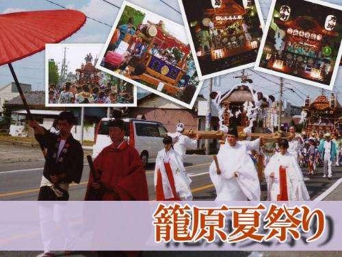 Kagohara Summer Festival