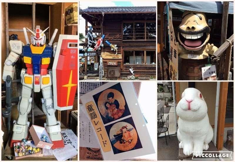 Ishihara Mokkokan - cafe and retro showroom   KAWAGOE