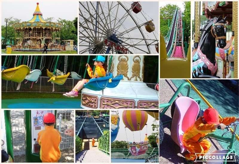 Musashi No Mura Amusement Park   KAZO