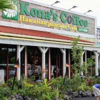 New branch of Kona's Coffee opens | KAZO