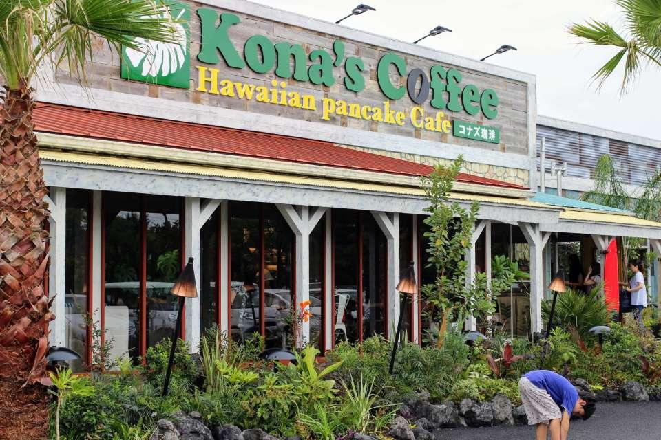 New branch of Kona's Coffee opens   KAZO