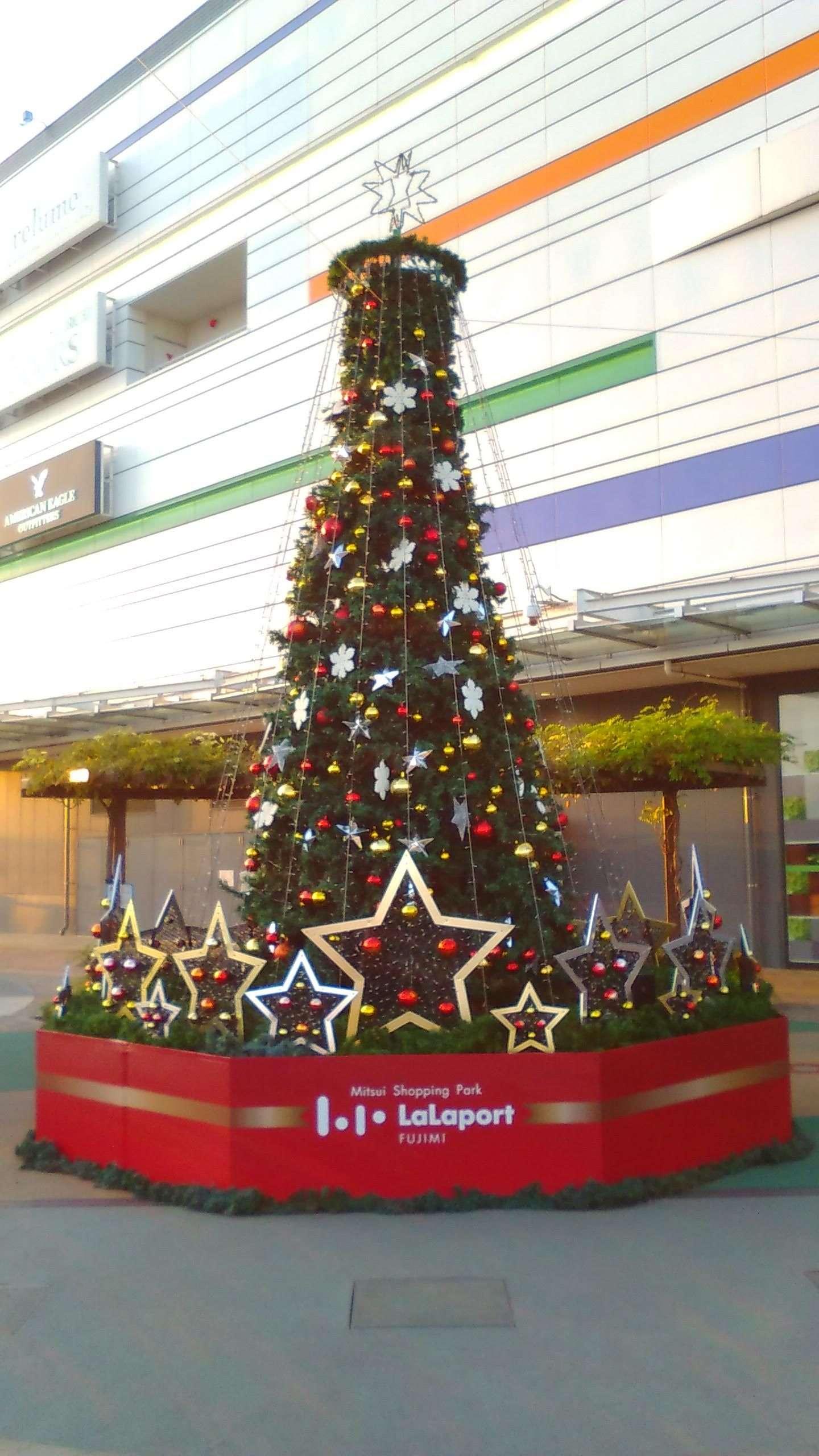 Santa Lalaport Fujimi Lego Santa