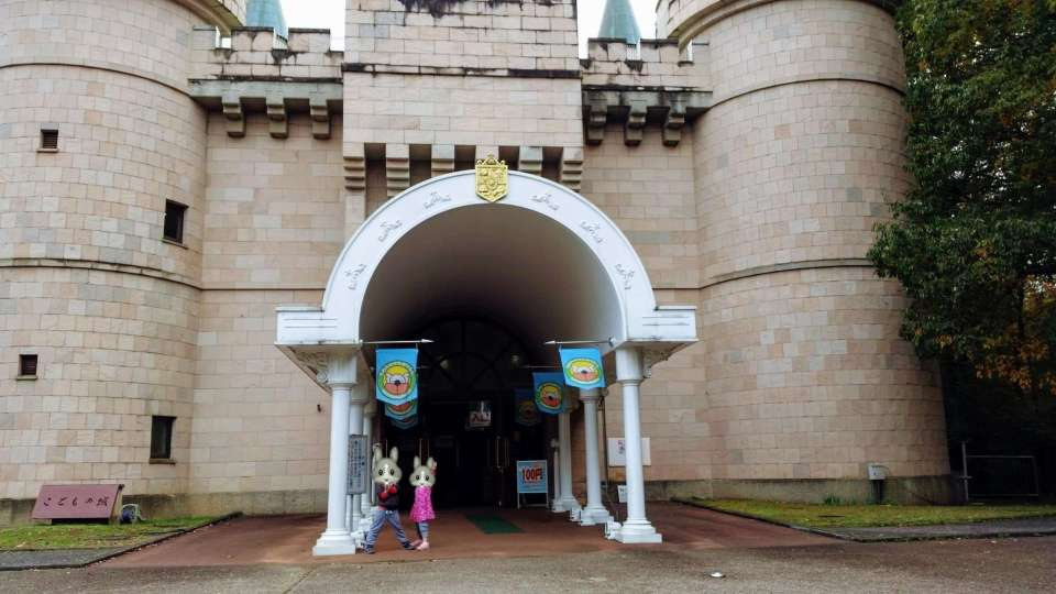 Children's Castle at Saitama CHildren's zoo Higashimatsuyama things to do in Saitama closed during the coronavirus saitama outbreak