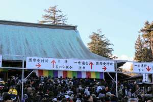 "10 famous places for ""Hatsumode"" in Saitama"
