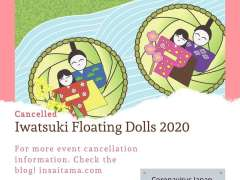 Iwatsuki floating dolls cancelled