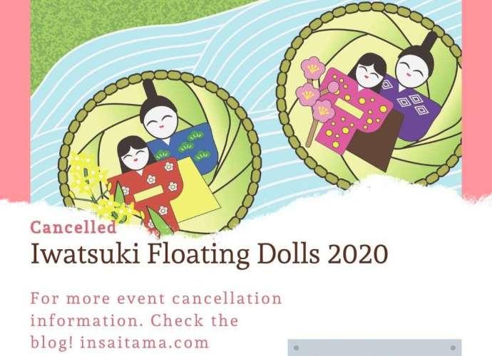 Iwatsuki floating dolls cancelled