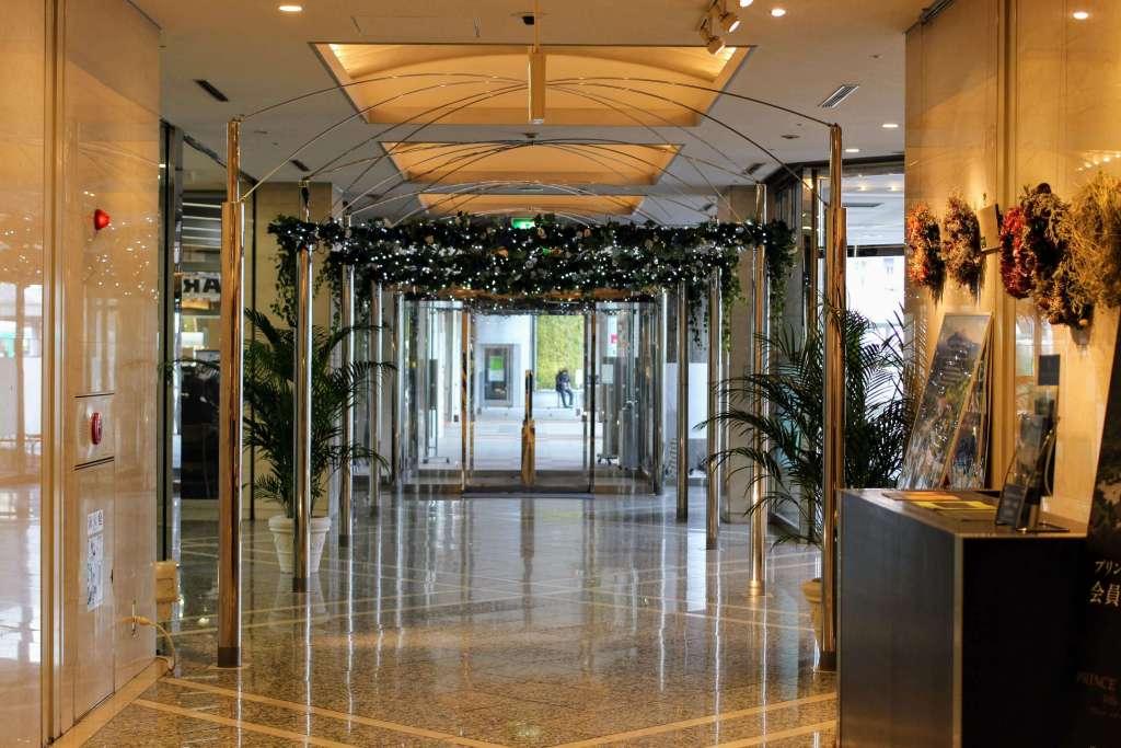 Kawagoe Prince Hotel Lobby