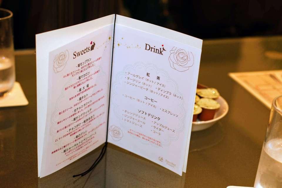 Drink choice with afternoon tea Kawagoe Prince Hotel