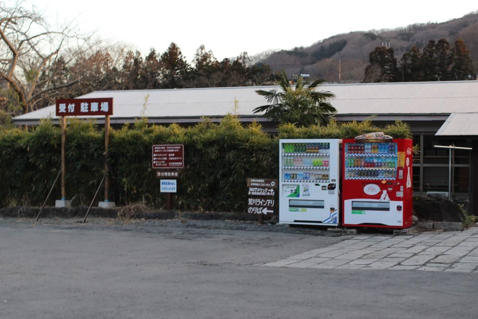 Vending machines at waterpark nagatoro