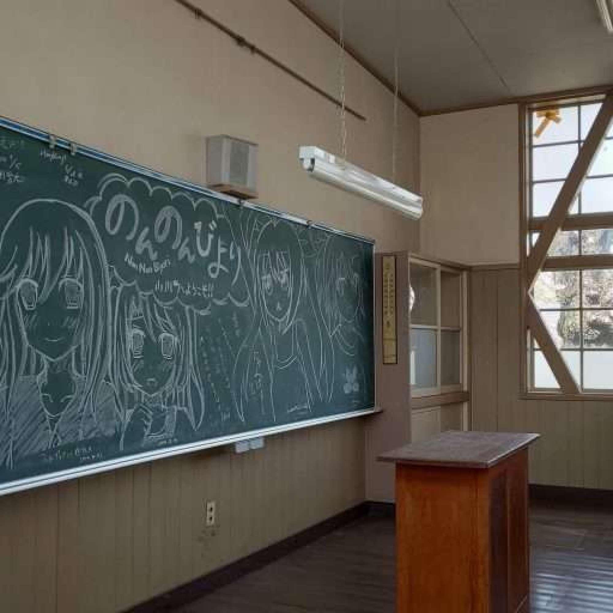 Non non biyori real life school in ogawa