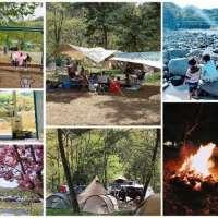 Hisuruma Camping Grounds | GUNMA