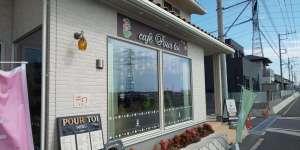 Cafe Pour Toi | HIGASHIMATSUYAMA