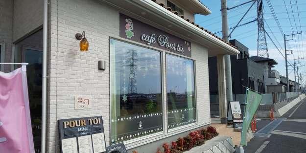 Cafe Pour Toi Higashimatsuyama #cafehoppingsaitama