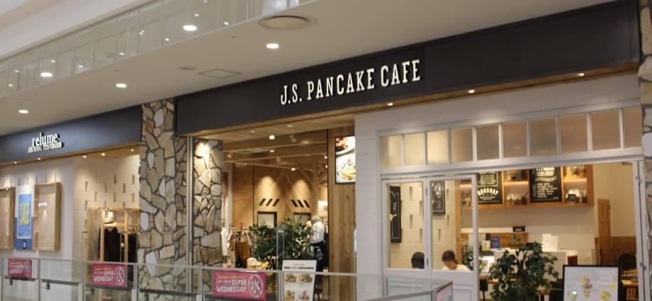 J.S Pancake Lalaport Fujimi
