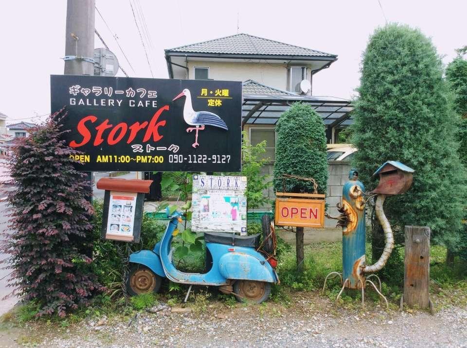Gallery Cafe Stork   KONOSU