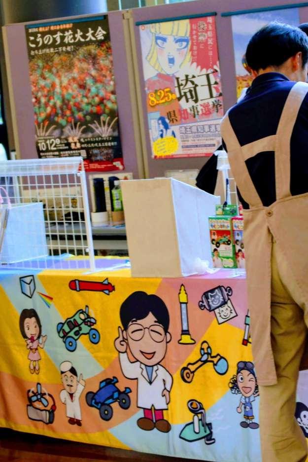 Denjiro Science Show shop