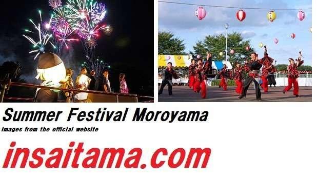 Summer Festival Moroyama